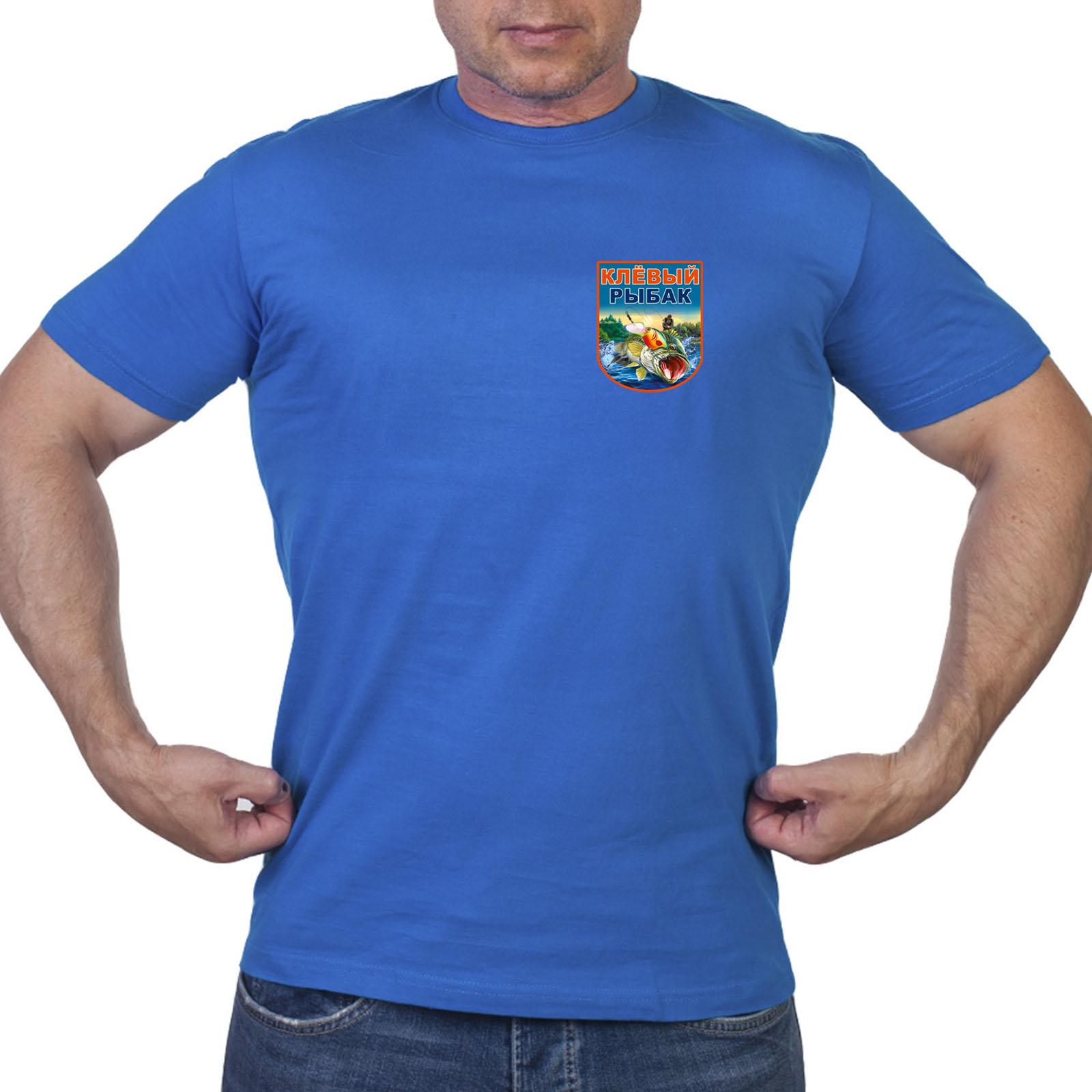Васильковая футболка с термотрансфером Клёвый рыбак