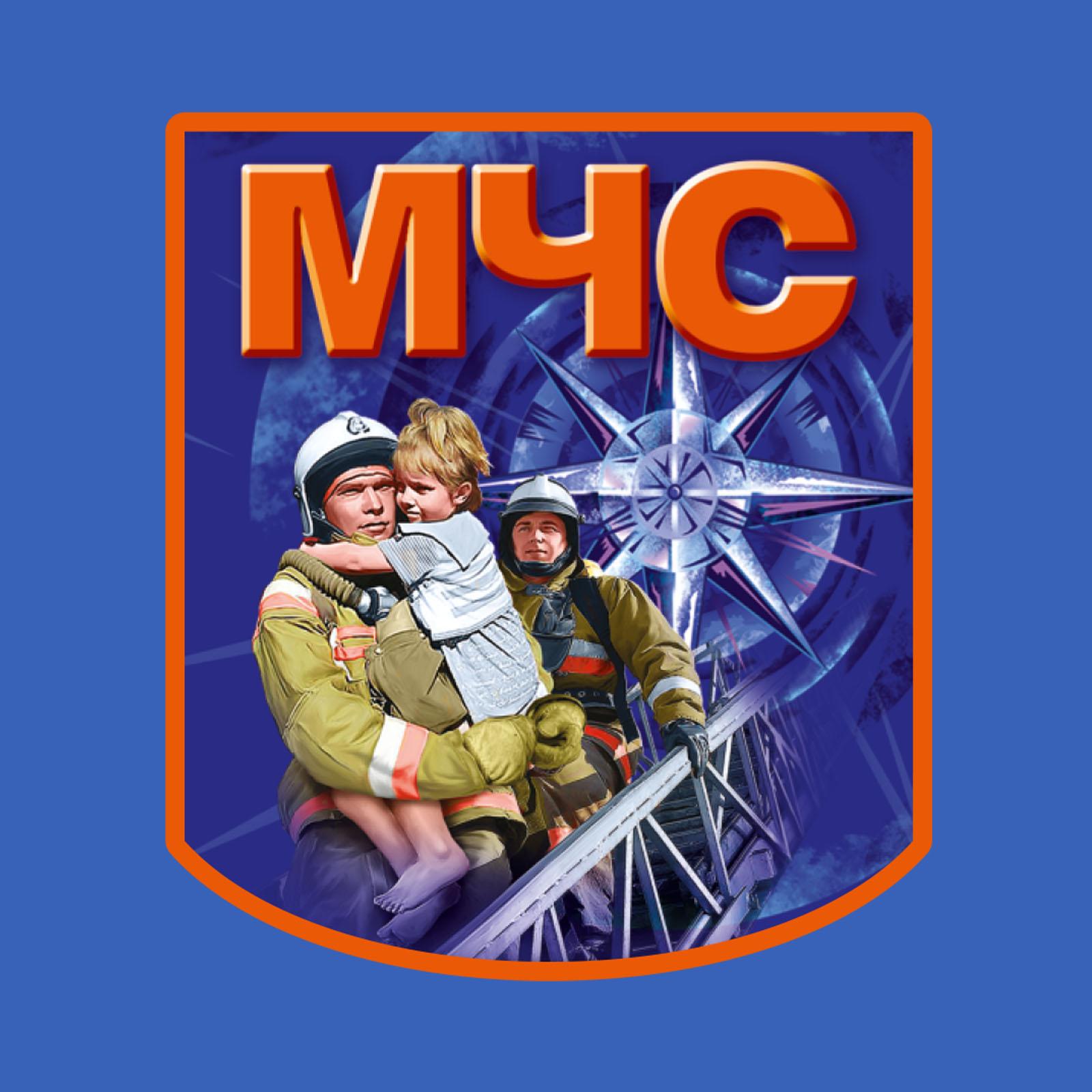 Васильковая футболка с термотрансфером МЧС