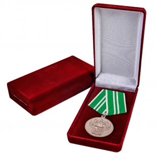 """Ведомственная медаль """"За службу в таможенных органах"""" 2 степени"""