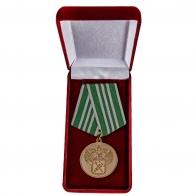 """Ведомственная медаль """"За службу в таможенных органах"""" 3 степени - в футляре"""