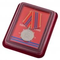 """Ведомственная медаль Минюста """"За службу"""" (2 степень)"""