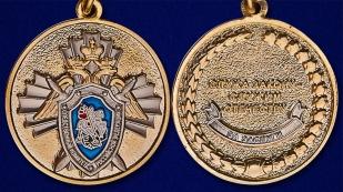 Ведомственная медаль СК России За заслуги - аверс и реверс