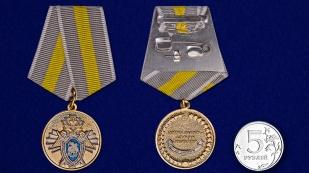 Ведомственная медаль СК России За заслуги - сравнительный вид