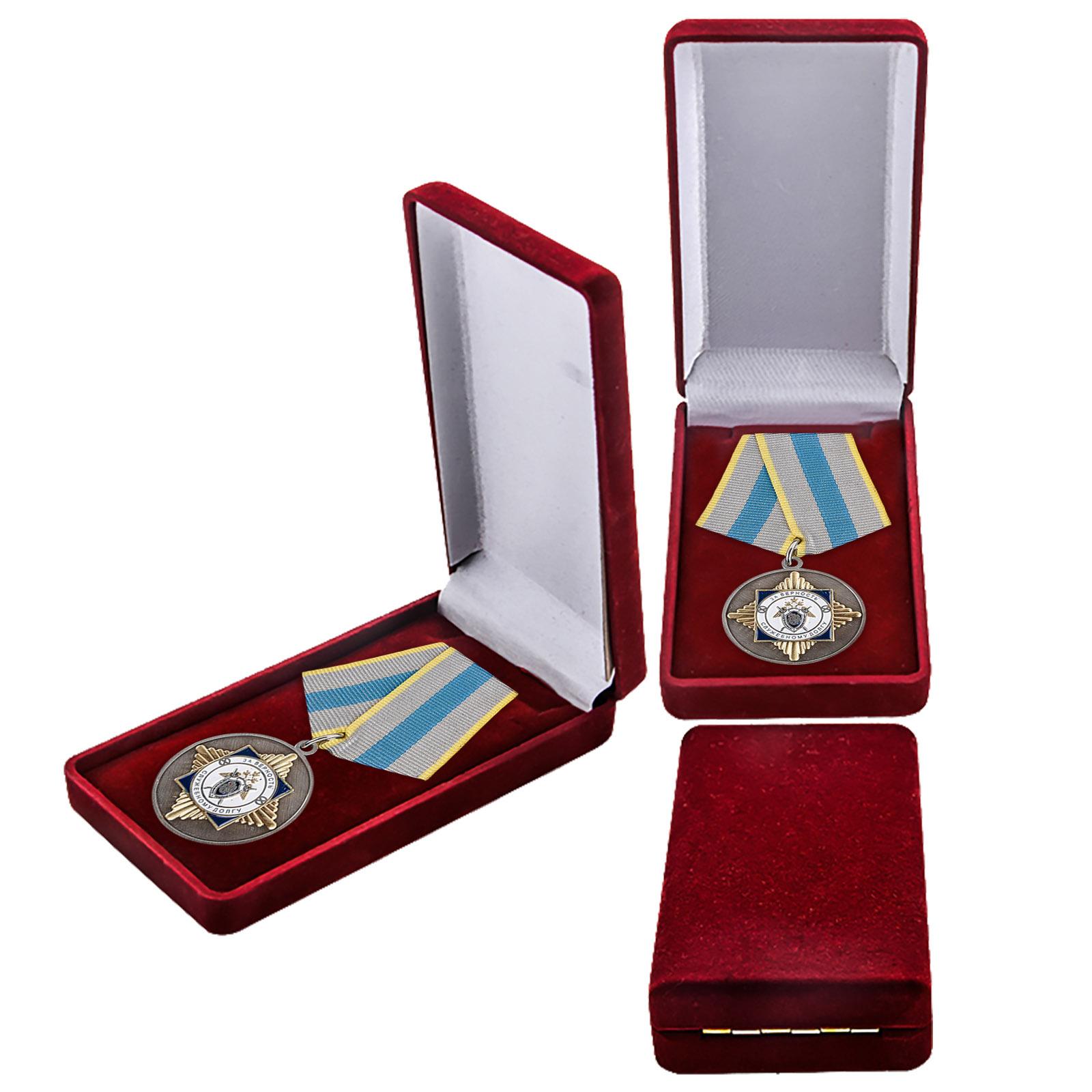 Ведомственная медаль СК России За заслуги