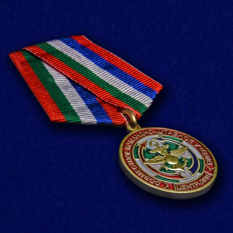 Ведомственная медаль Учение Центр-2015 - общий вид