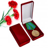 """Ведомственная медаль """"Ветеран Федеральной службы судебных приставов"""""""