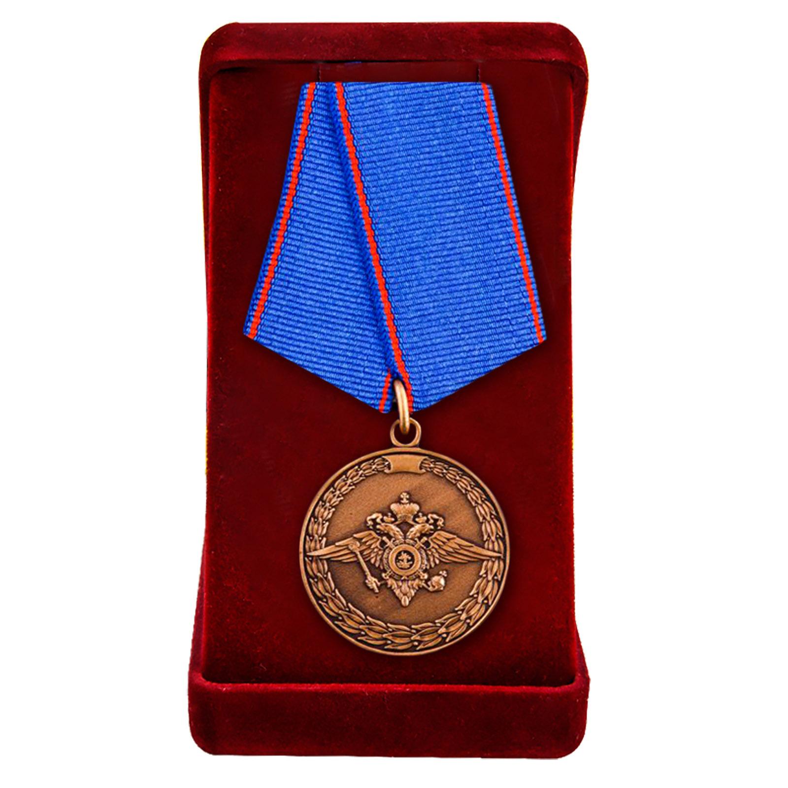 Купить ведомственную медаль За доблесть в службе МВД с доставкой