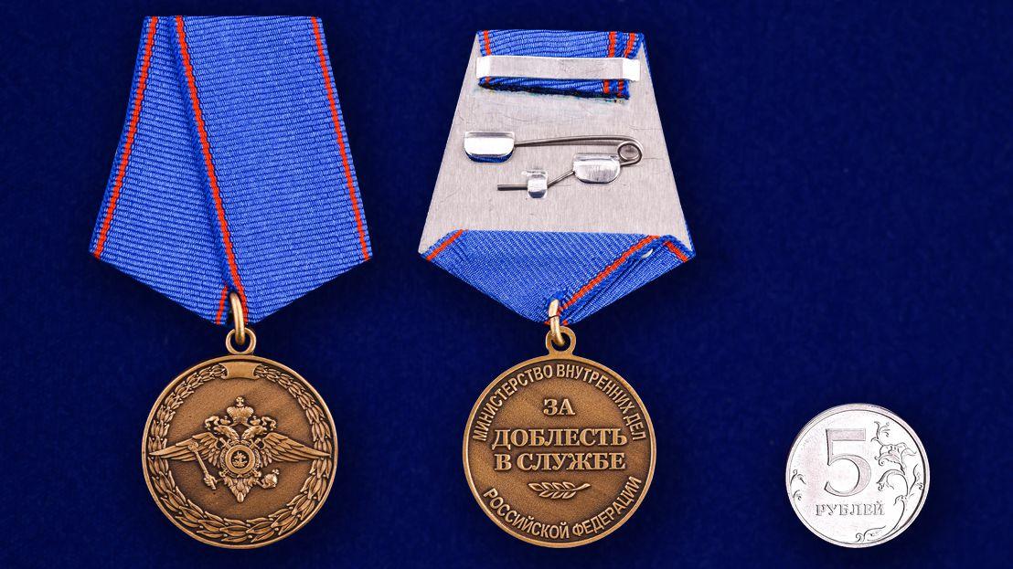 Ведомственная медаль За доблесть в службе МВД - сравнительный вид