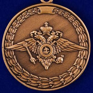 Ведомственная медаль За доблесть в службе МВД