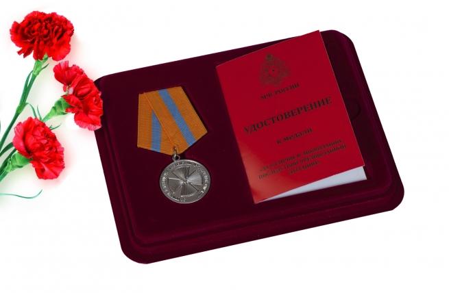 Ведомственная медаль За отличие в ликвидации последствий ЧС