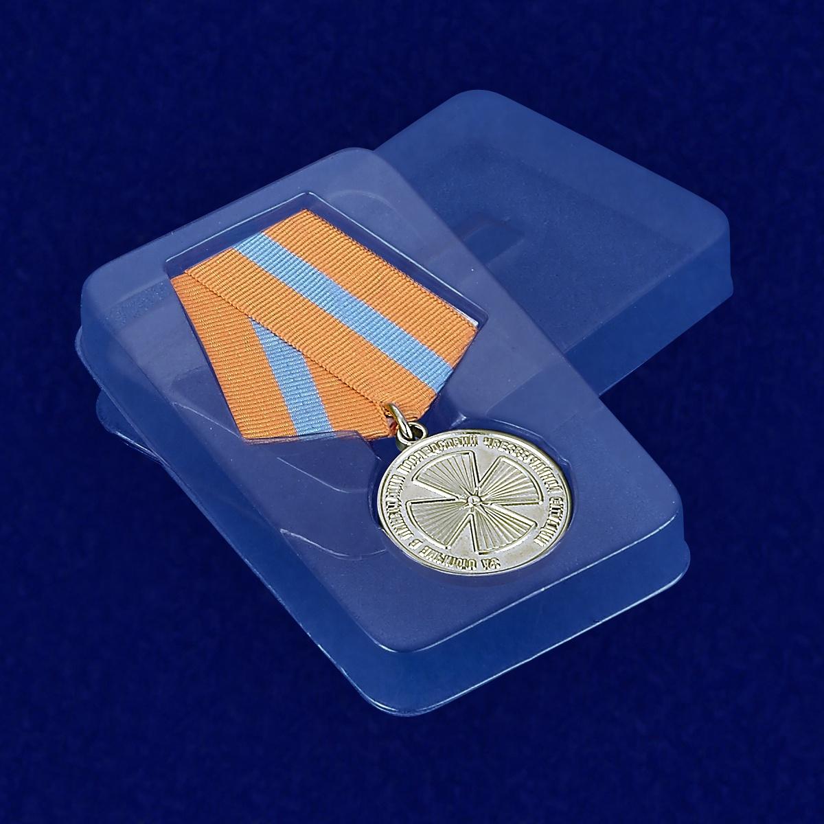 Ведомственная медаль За отличие в ликвидации последствий ЧС - в пластиковом футляре