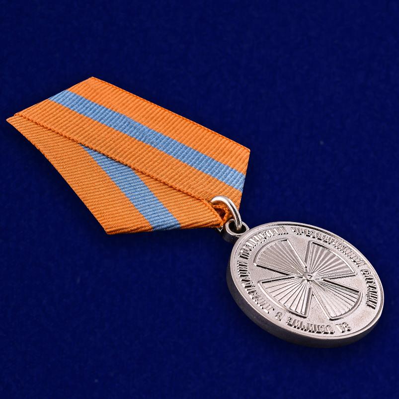 Ведомственная медаль За отличие в ликвидации последствий ЧС - общий вид