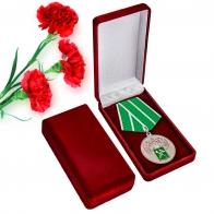 """Ведомственная медаль """"За службу в таможенных органах"""" 1 степени"""