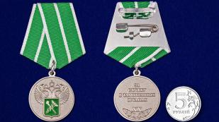 """Ведомственная медаль """"За службу в таможенных органах"""" 1 степени - сравнительный вид"""