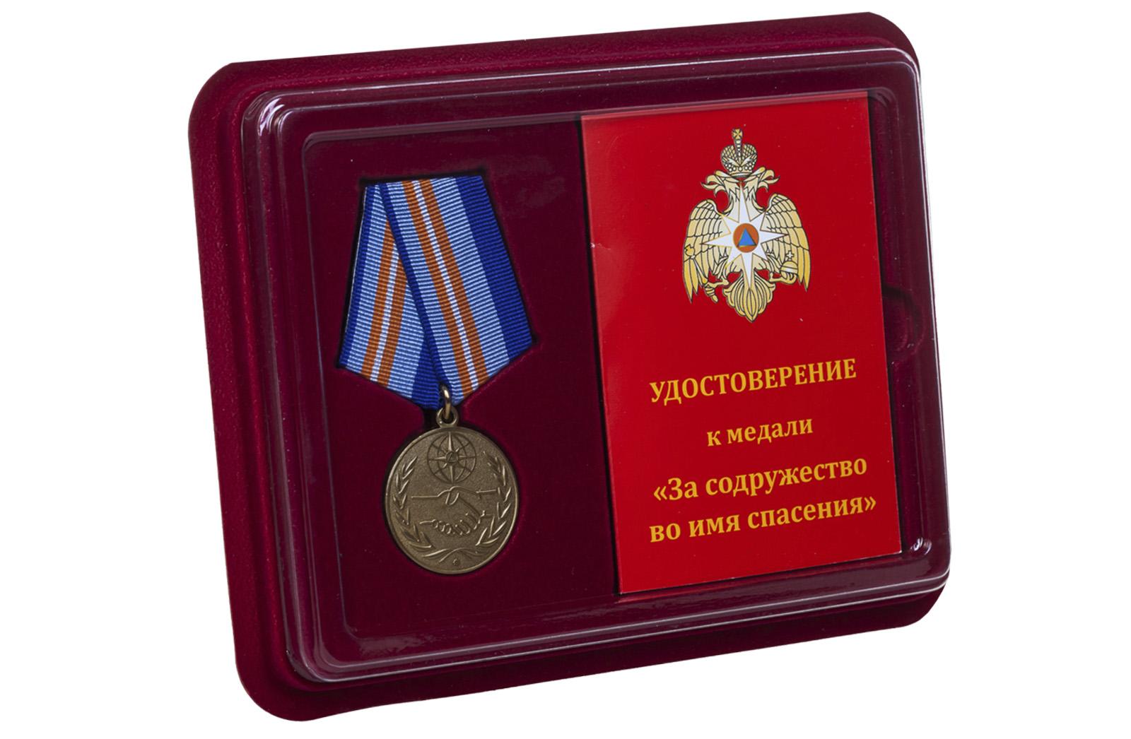 Купить ведомственную медаль За содружество во имя спасения оптом или в розницу