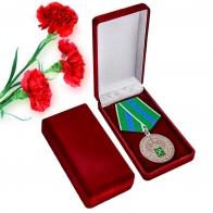 """Ведомственная медаль """"За укрепление таможенного содружества"""""""
