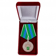 """Ведомственная медаль """"За укрепление таможенного содружества"""" - в футляре"""