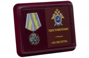 Ведомственная медаль За заслуги (СК России) - в футляре с удостоверением