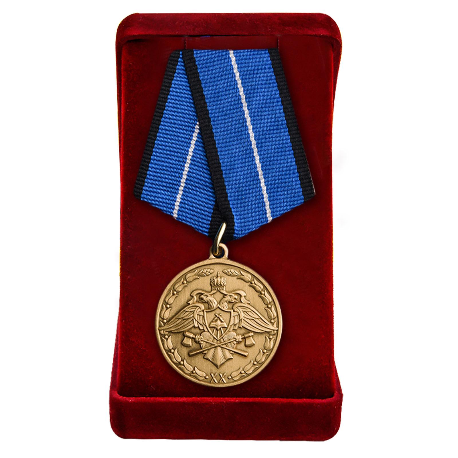 """Купить медаль Спецстроя """"За безупречную службу"""" 1 степени оптом или в розницу"""