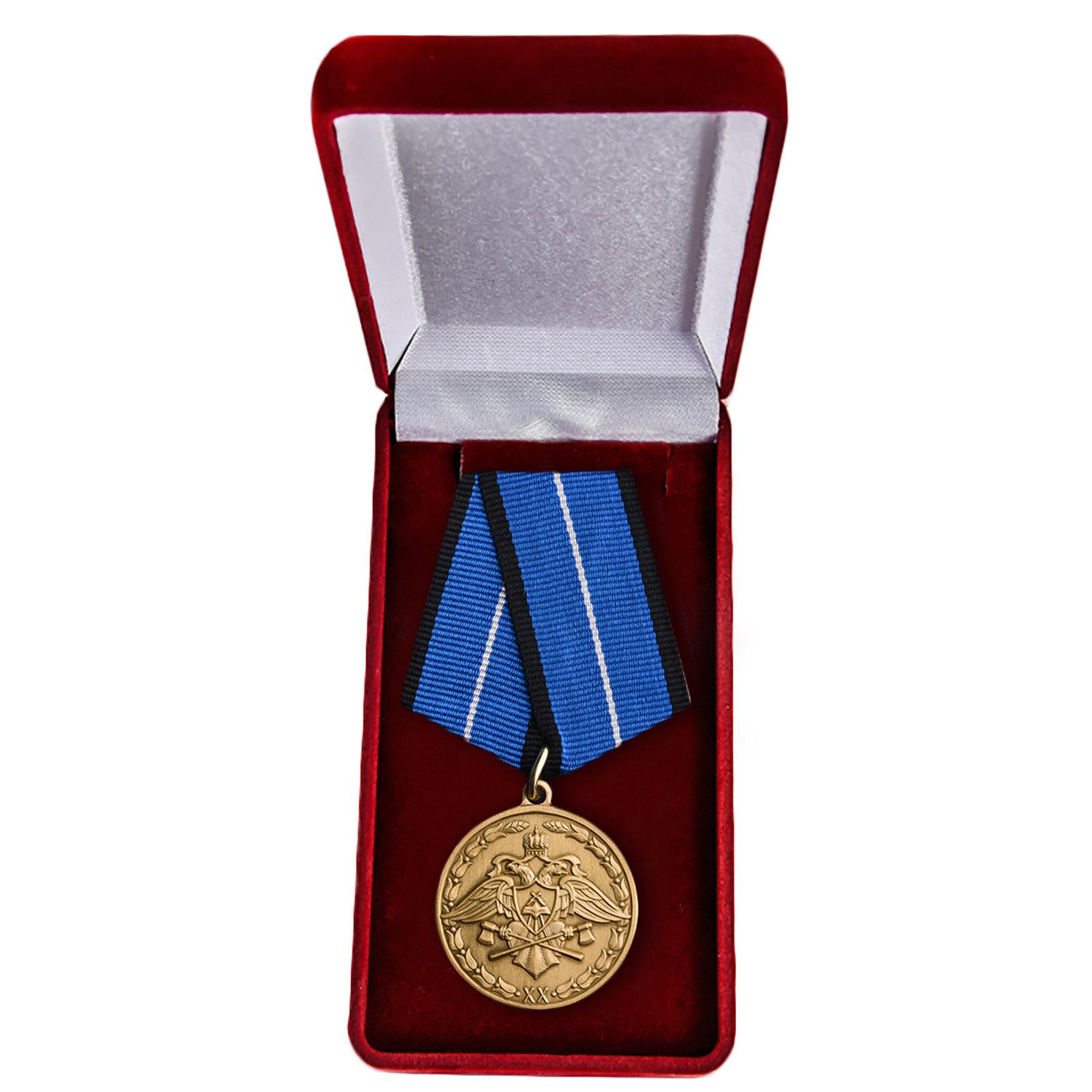 Медаль Спецстроя За безупречную службу 1 степени - в футляре