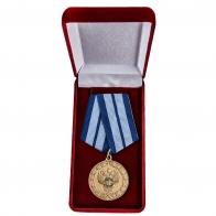 Ведомственная медаль За заслуги в развитии транспортного комплекса России - в футляре