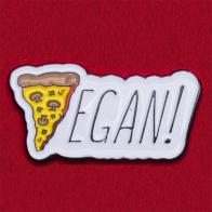 Веганский значок с пиццей