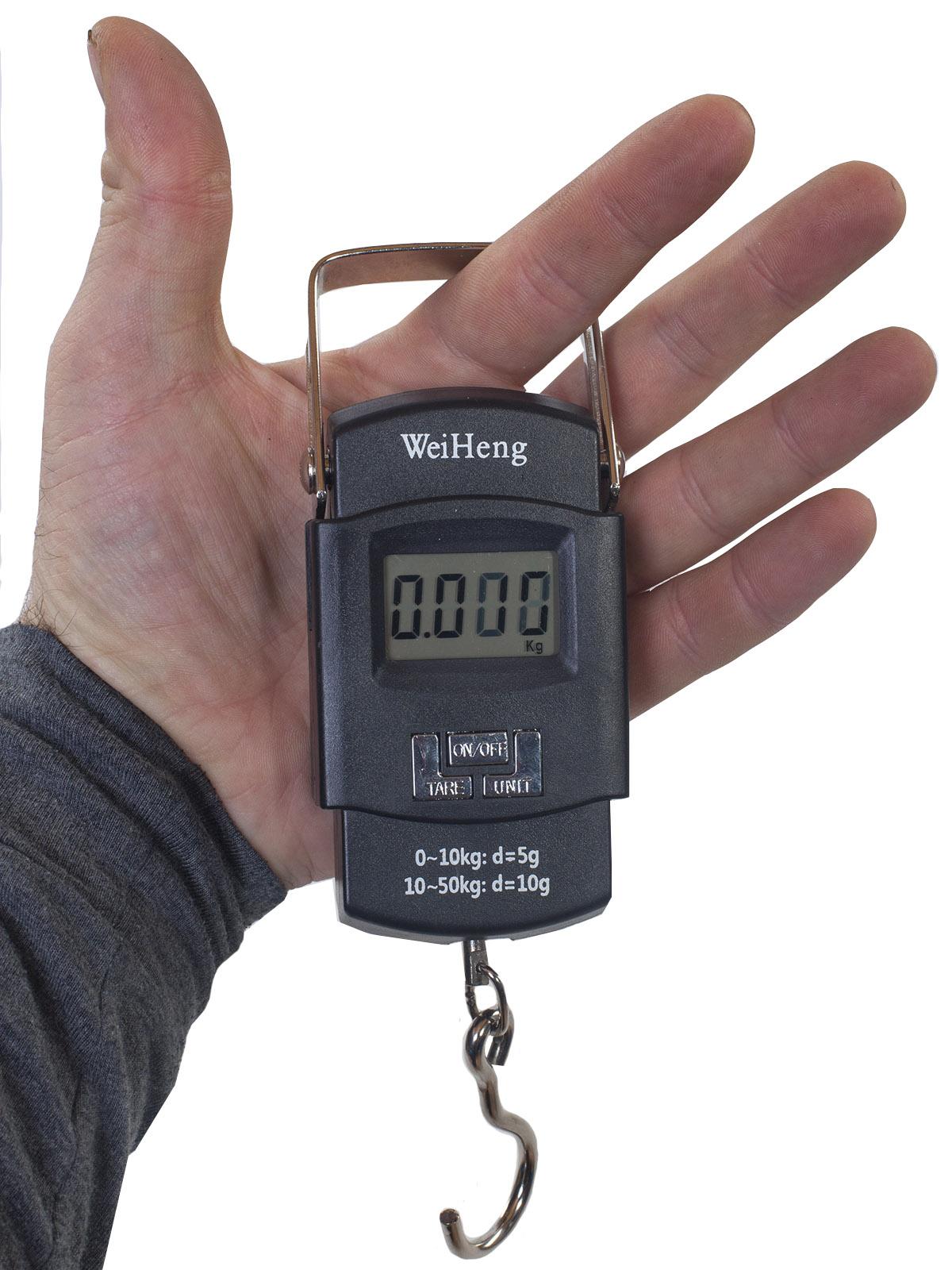 Весы WeiHeng для рыбалки от Военпро