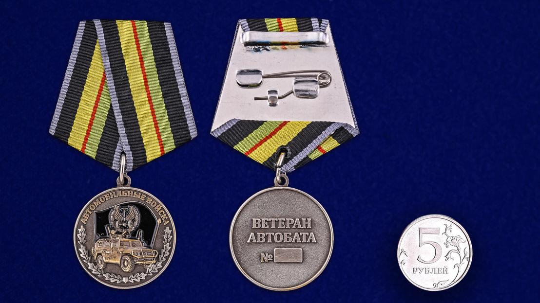 """Медаль """"Автомобильные войска"""" (Ветеран)-сравнительный размер"""