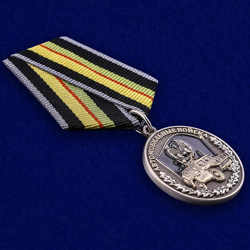 """Медаль """"Автомобильные войска"""" (Ветеран)-общий вид"""