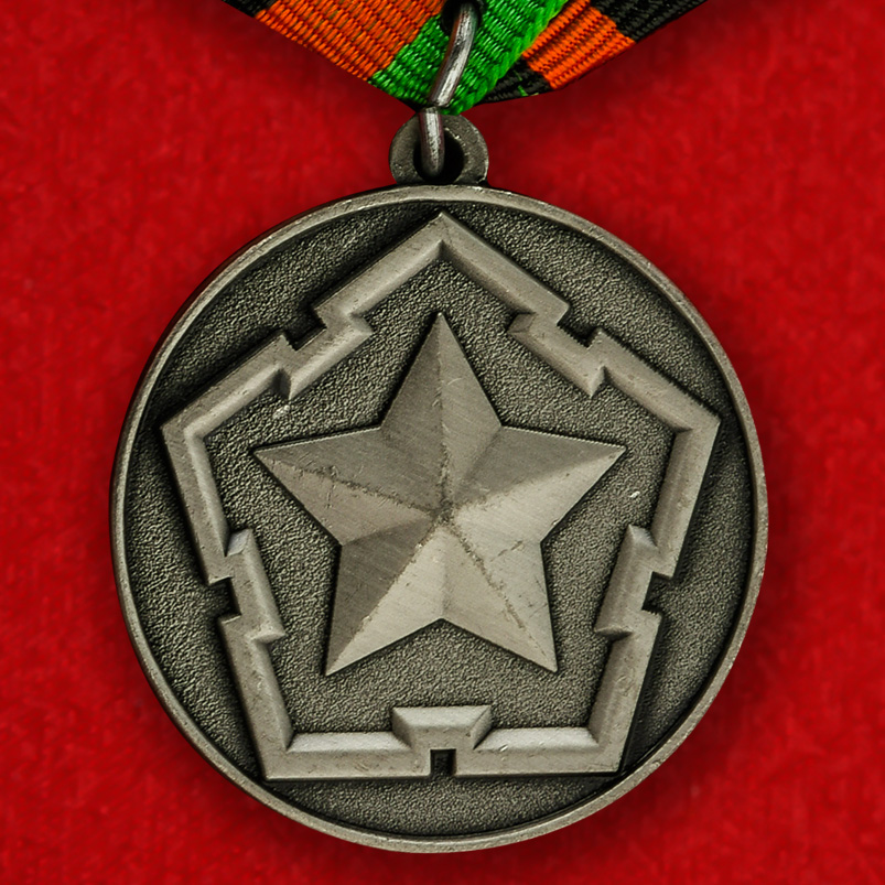 Ветеранская медаль Инженерных войск