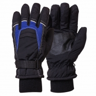 Ветрозащитные перчатки для активного отдыха