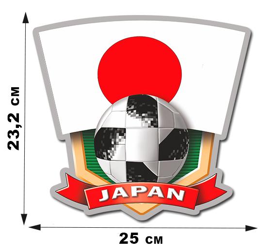 Виниловая автонаклейка сборной Japan