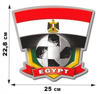 Виниловая фанатская автонаклейка Egypt