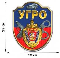 """Виниловая наклейка """"100 лет УГРО"""" (15x12 см)"""