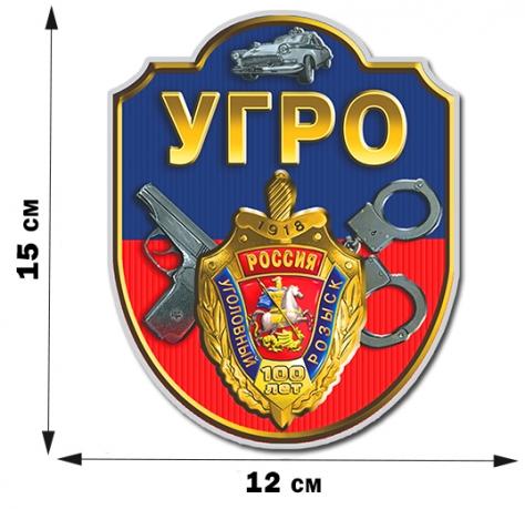 """Виниловая наклейка """"100 лет УГРО"""""""