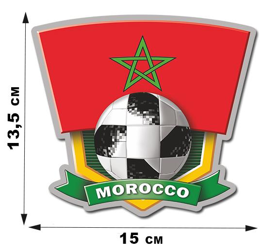 Виниловая наклейка фанату сборной Марокко