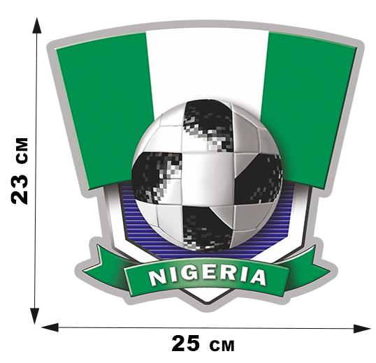 Виниловая наклейка фанату сборной Нигерии