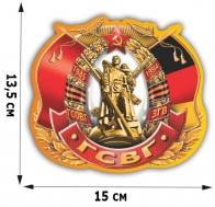 """Виниловая наклейка """"ГСВГ"""" (13,5x15 см)"""