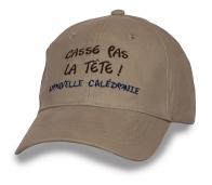 Винтажная кепка с французским призывом