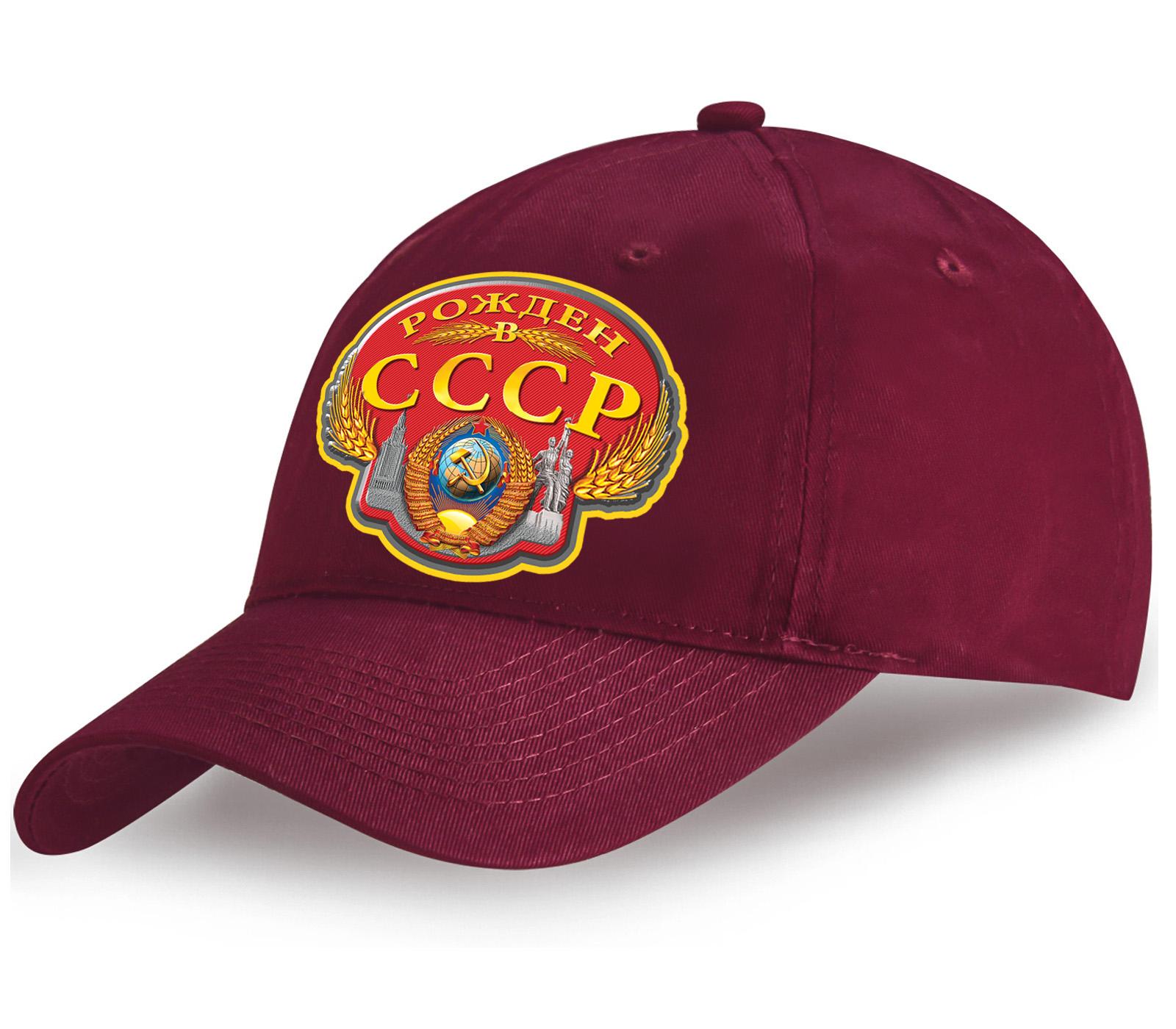 Вишневая кепка с термотрансфером СССР купить по лучшей цене