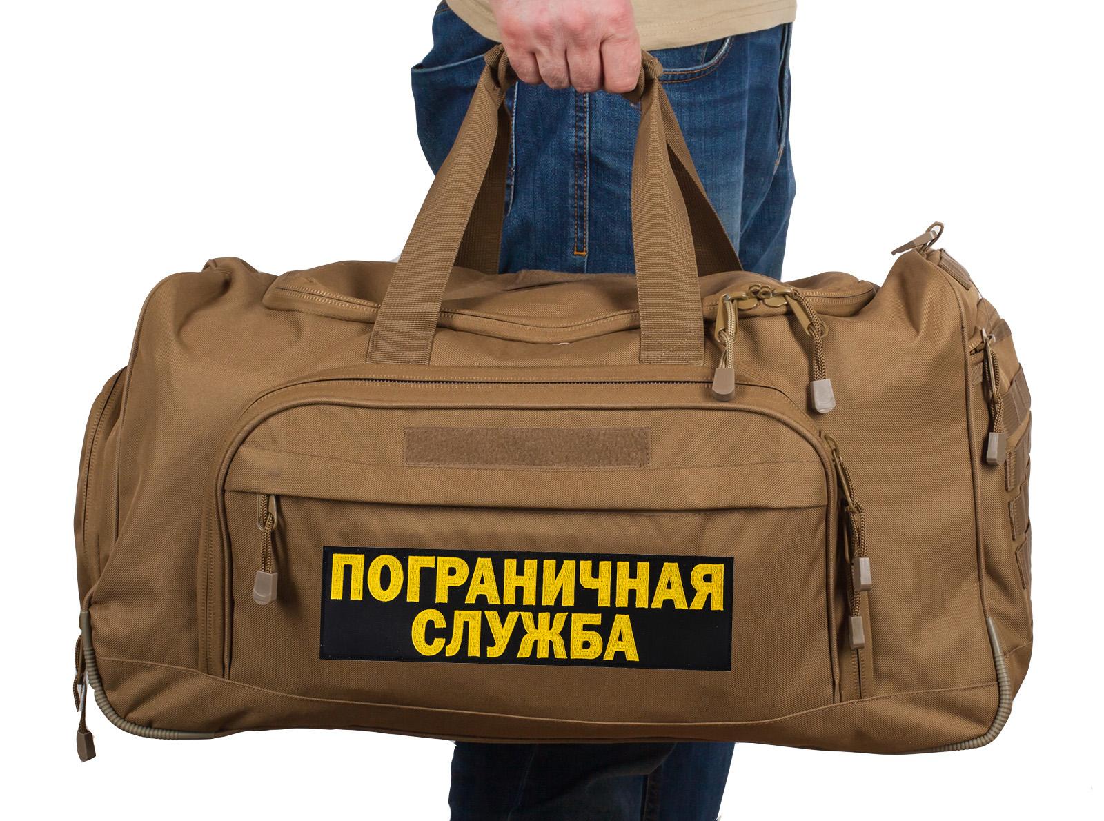 Купить вместительную дорожную сумку ПС 08032B Coyote по лучшей цене