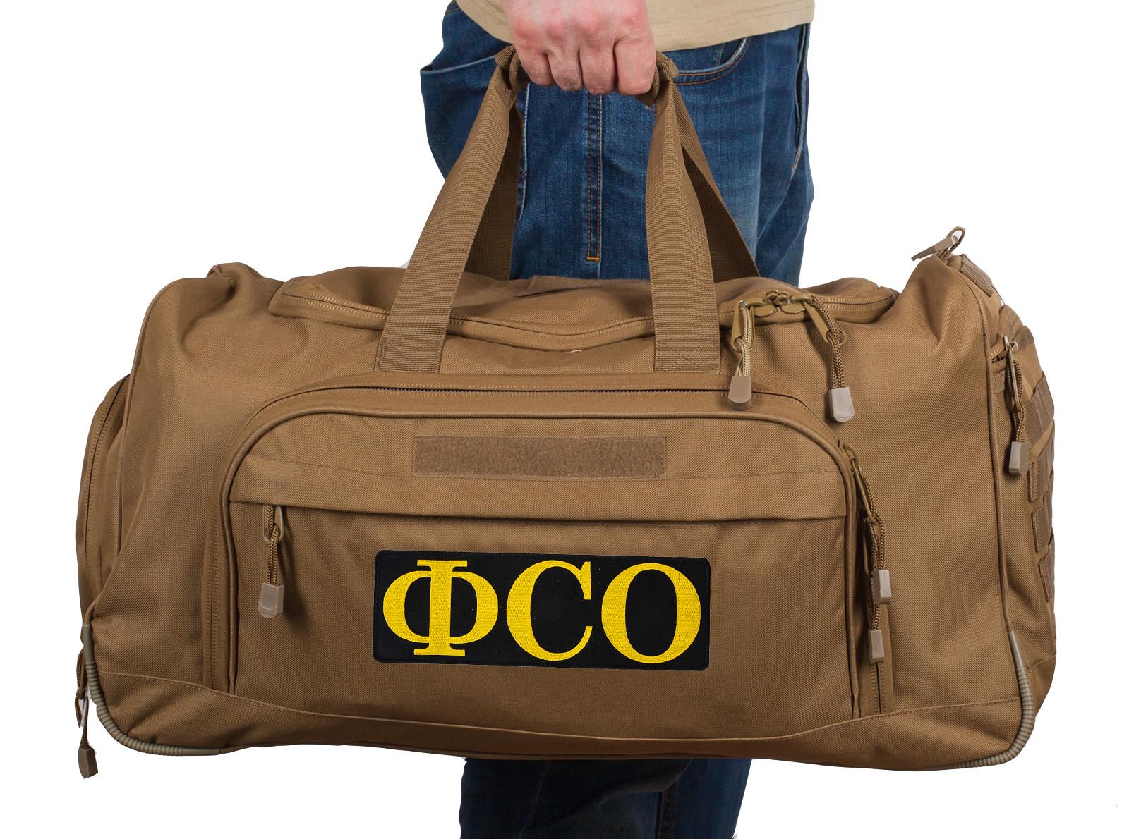 Купить вместительную походную сумку 08032B Coyote ФСО по выгодной цене