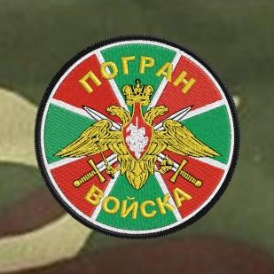 Вместительный армейский рюкзак с нашивкой ПОГРАНВОЙСКА