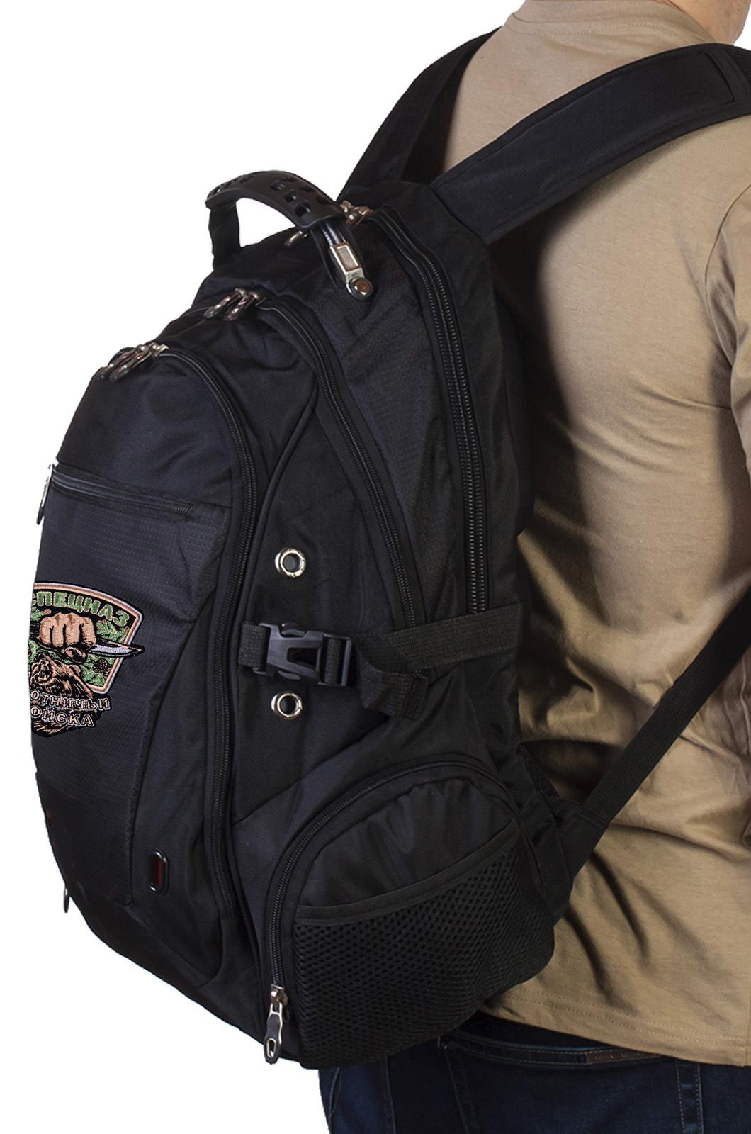 Вместительный черный рюкзак с эмблемой Охотничьего спецназа купить с доставкой
