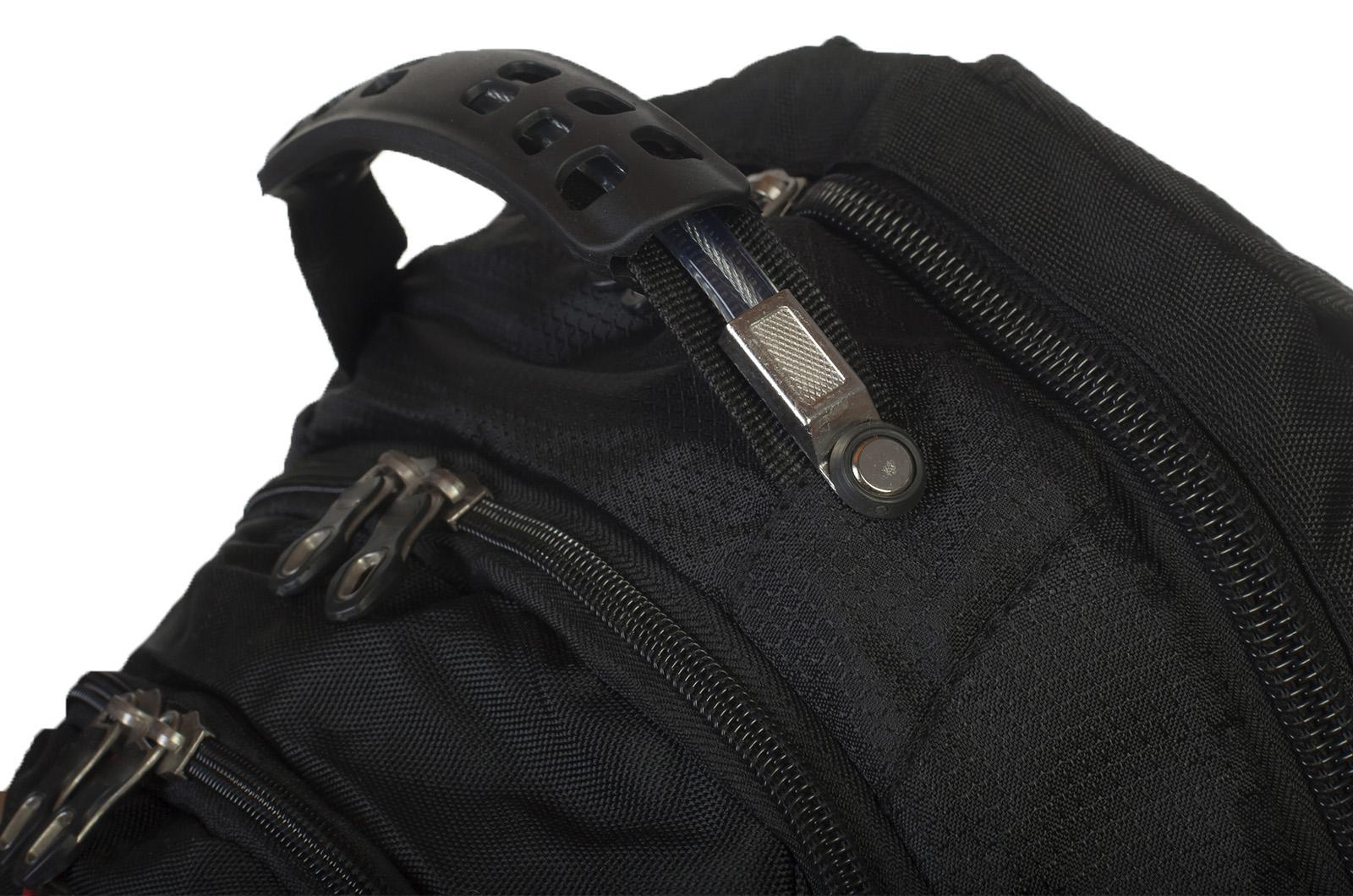 Вместительный черный рюкзак с эмблемой Осторожно страйкболист купить в подарок
