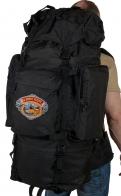 Купить вместительный черный рюкзак с нашивкой  Эх, хвост, чешуя...