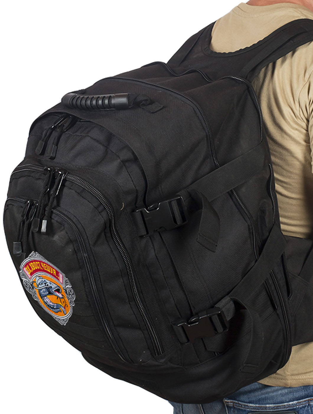Купить вместительный черный рюкзак с рыбацкой фразой Эх, хвост, чешуя...