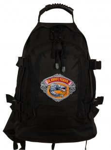 Вместительный черный рюкзак с рыбацкой фразой Эх, хвост, чешуя... - купить оптом