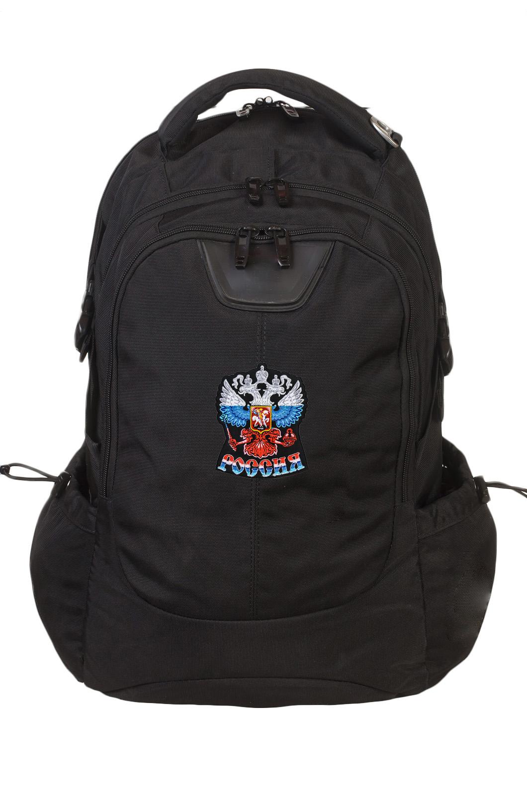 Вместительный эргономичный рюкзак с нашивкой Герб России