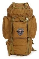 Вместительный эргономичный рюкзак с нашивкой Рыболовный Спецназ